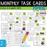 """Teacher, I'm Done!"" Task Cards for April"