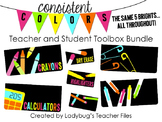 Teacher and Student Toolbox Labels Bundle (Consistent Colors)