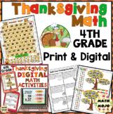 Thanksgiving Math - Fourth Grade (Common Core Aligned)