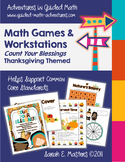 Thanksgiving - TWELVE 2nd Grade Math Games & Centers to Su