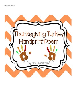 FREE Thanksgiving Turkey Handprint Poem