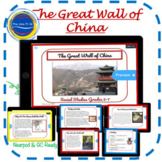 The Great Wall of China- Lesson Plan- Grades 5-7