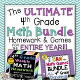 The ULTIMATE 4th Grade Math BUNDLE } Homework & Games for