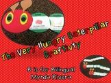 The Very Hungry Caterpillar Craftivity (English & Spanish)