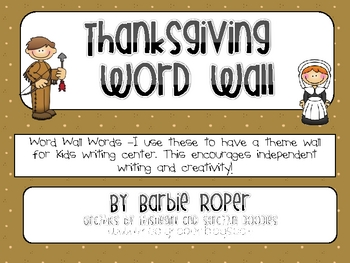 Theme Thanksgiving Word Wall