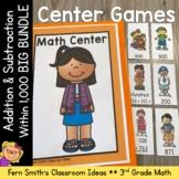 Third Grade Center Games and Printables Bundle for 3.NBT.A