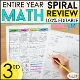3rd Grade Spiral Math Homework {Common Core} - ENTIRE YEAR
