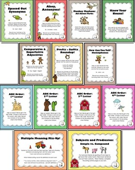 Third Grade Language Arts Centers/Activities Bundle