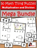 Tiling Puzzles Bundle - Multiplication and Division