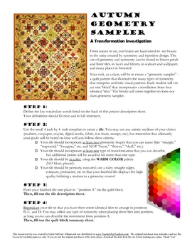 Transformations: a Quilt Sampler Project for Geometry (Fal