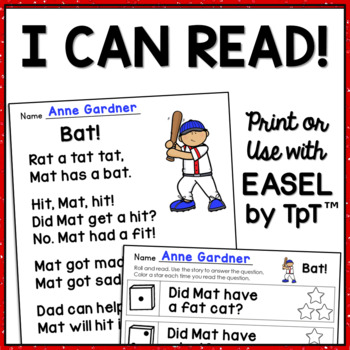 Reading Comprehension Passages  ~ Guided Reading Level C
