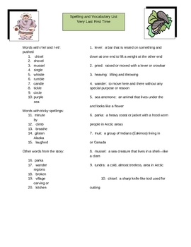 Very Last First Time Spelling  & Vocabulary List & Activit