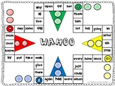 Wahoo First Grade Sight Words game