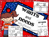 Wants and Needs Mini Packet