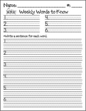 Weekly Words to Know - High Frequency Words worksheet