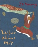 """What About Me?""  by Ed Young  (A Play )"