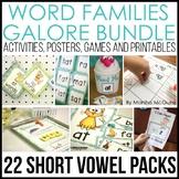 Word Families Galore Bundle-22 Weeks of Differentiated Word Work