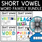 Short Vowel Word Family Bundle