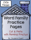 BUNDLE: CVCe Word Family Cut, Paste & Read Practice CVCe Families