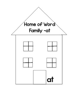 Word Family Rotating House Freebie