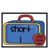 Word Family Sort- Short I