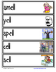 Word Family Word Wall Cards for ELL Family with Pictures