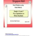 Word Problem Made Easy - Model Method (Singapore Math)