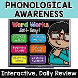 Kindergarten Word Works Daily:Set #1 (Interactive PDF & Pr