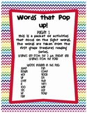Words that Pop Up Packet 1 (Based on Treasures Reading ser