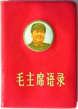 World History: Communist China: Cold War Lesson Plans 1945-1950