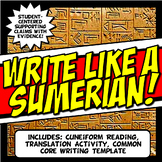 Write Like a Sumerian! Cuneiform in Mesopotamia Common Cor