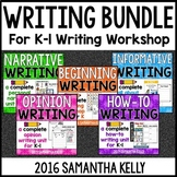 Writing Bundle - Informative, Opinion, and Personal Narrative