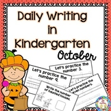 Writing ~ Daily Writing in Kindergarten (Oct.)