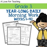 The Ultimate Year-Long Morning Work Weeks 1-40 BUNDLE