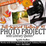 Yearbook Project, Fall Literary Inspired Digital Art Chall