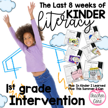 Your Last 8 Weeks of Kinder! Fluency, Writing, Art, and Comprehension Building