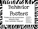 Zebra Print Behavior Posters