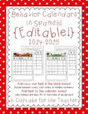 behavior calendars in spanish {editable!} 2014-2015