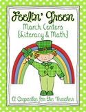 feelin' green march centers {literacy & math}