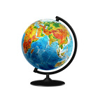 Geospatial Teaching Portal